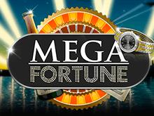 Играть в слот Мега Фортуна в казино