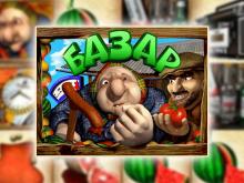 Играйте в игровой слот Базар в онлайн режиме